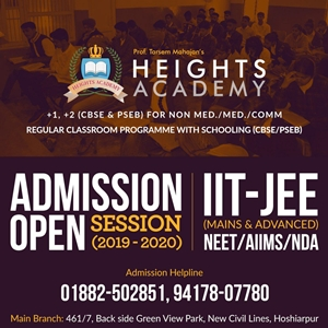 heights Academy Coaching center hoshiarpur